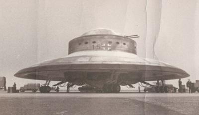 фотография прототипа диска